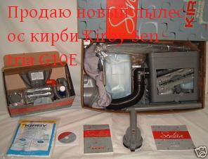 инструкция кирби на русском языке - фото 11