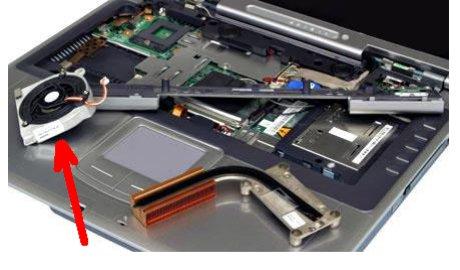 Вентилятор в ноутбуке